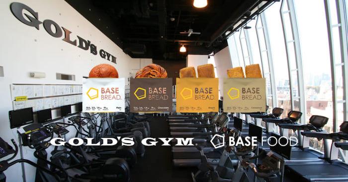 BASE FOOD 販売店舗