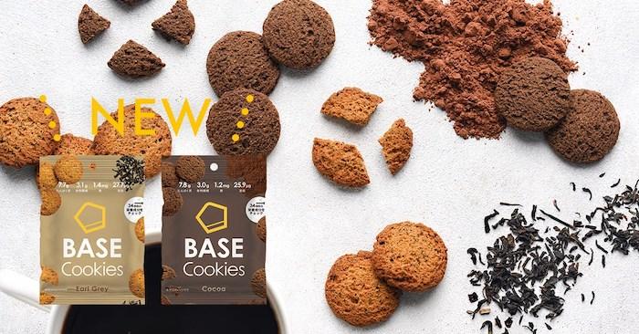 BASE FOOD クッキー